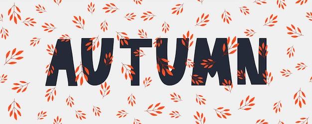 Herfstillustratie, banner, vector, herfst, belettering, kaart