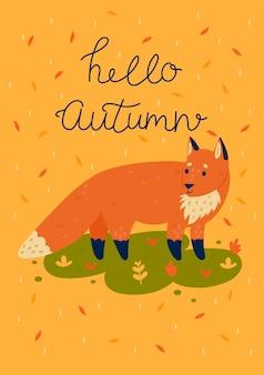 Herfstkaart met een vos en de inscriptie hallo herfst. vectorafbeeldingen.
