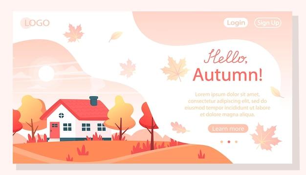 Herfstlandschap met huis en sinaasappelbomen, hallo herfst, webpagina-ontwerp