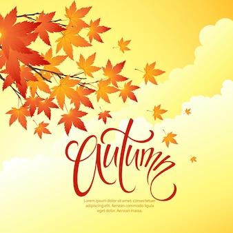 Herfstsjabloon met bladeren die op gele lucht vallen