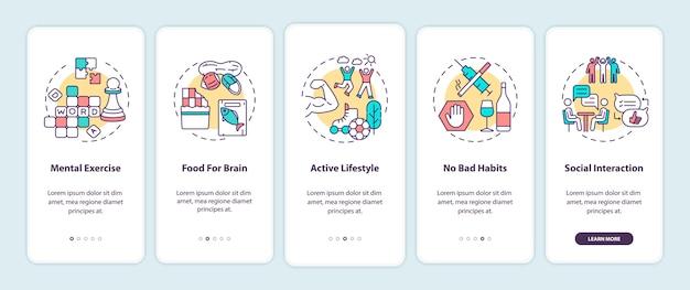 Hersenen gezondheidszorg onboarding mobiele app-paginascherm met concepten