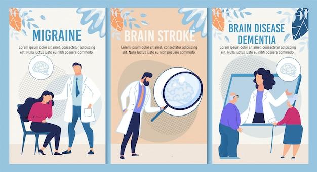 Hersenziekte therapie voor volwassen gepensioneerden set