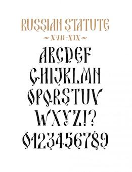 Het alfabet van het oude russische lettertype.