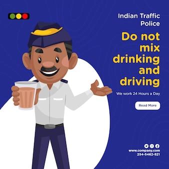 Het bannerontwerp van de indiase verkeerspolitie combineert drinken en rijden niet