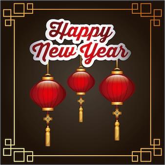 Het chinese gelukkige nieuwe jaar van de hondlantaarns hangt op donkere achtergrond