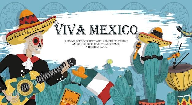 Het concept van een mexicaanse ansichtkaart met een plek voor tekst. het skelet van een muzikant in een klederdracht, in een sombrero en met een gitaar.