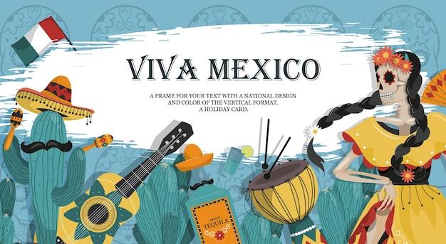 Het concept van een mexicaanse ansichtkaart met een plek voor uw tekst.