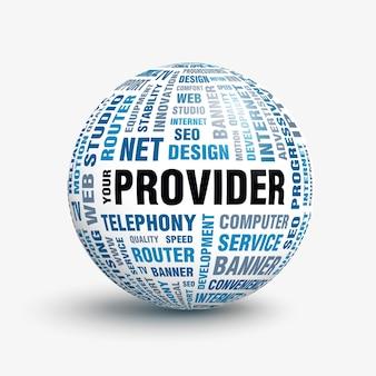 Het concept van reclame voor uw serviceprovider. vector volumetrische 3d bal