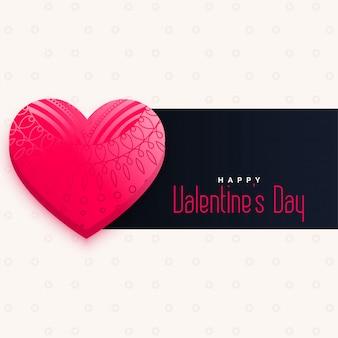 Het decoratieve roze hart van de valentijnskaartendag met tekstruimte