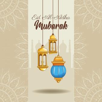 Het feest van islamitisch offer