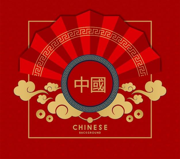 Het gelukkige chinese nieuwe ontwerp van de jaarbanner
