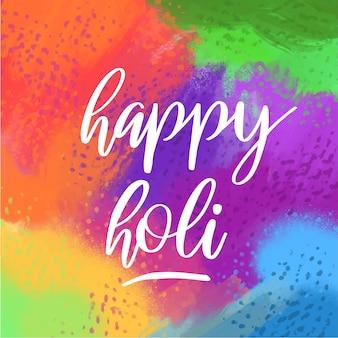 Het gelukkige holi van letters voorzien met kleurrijke achtergrond