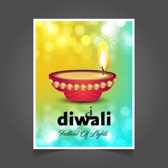 Het gelukkige ontwerp van de diwalibrochure met unieke stijl