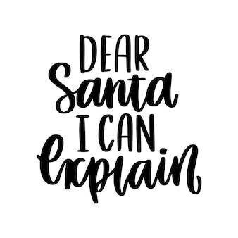Het handgetekende inspirerende citaat beste kerstman, ik kan het uitleggen in een trendy kalligrafische stijl