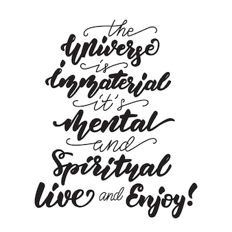 Het heelal is immateriële citaatbelettering