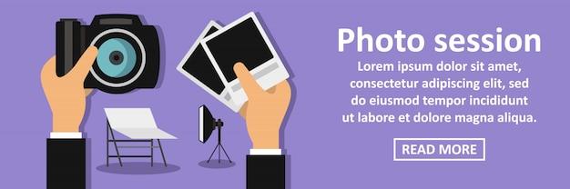 Het horizontale concept van de fotosessiebanner
