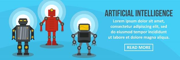 Het horizontale concept van het kunstmatige intelligentiebannermalplaatje