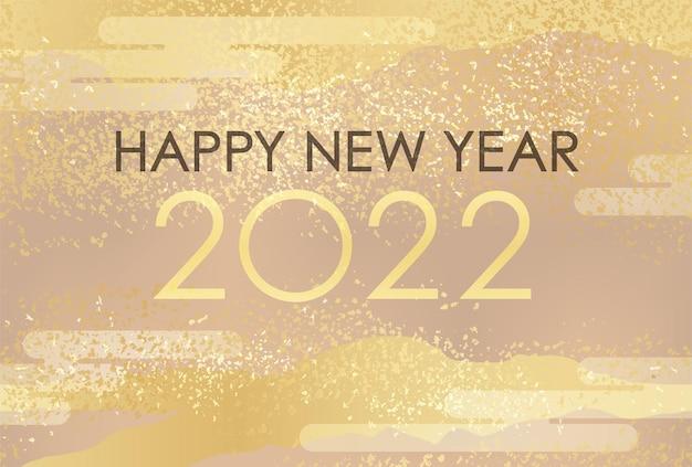 Het jaar 2022 nieuwjaarskaartsjabloon versierd met japans abstract vintage patroon