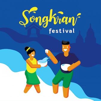 Het jonge tiener doorweken in songkran-festival
