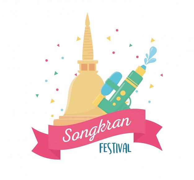 Het kanonpaleis thailand van het songkranfestival plastic water