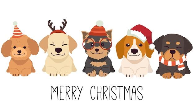 Het karakter van een schattige hond draagt een kerstkostuum in vlakke stijl.