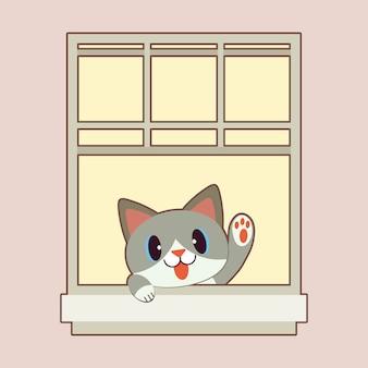 Het karakter van schattige kat met venster in vlakke stijl. doodle illustation
