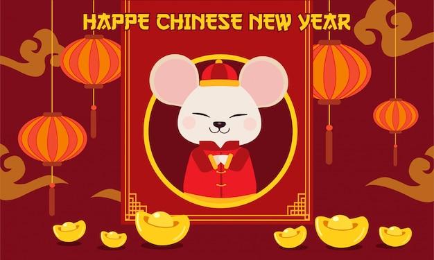 Het karakter van schattige muis met chinees goud en chinese wolk.
