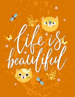 Het leven is een mooie wenskaart