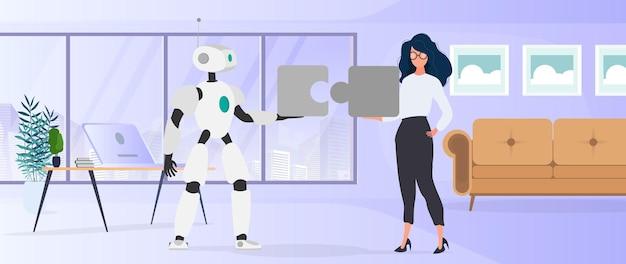 Het meisje en de robot houden puzzelstukjes vast. teamwerkconcept.