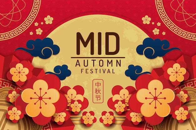 Het mid autumn festival wordt gevierd in veel oost-aziatische gemeenschappen