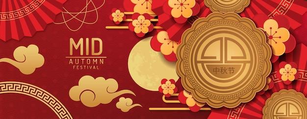 Het midautumn festival wordt gevierd in veel oost-aziatische gemeenschappen