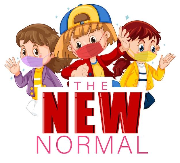 Het nieuwe normaal met kinderen die maskers dragen