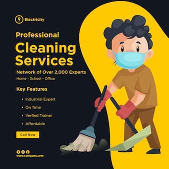 Het ontwerp van de banner van professionele schoonmaakdiensten met schoonmaakster draagt een chirurgisch masker en houdt een dweil in de hand
