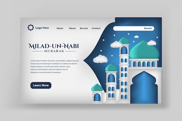 Het ontwerp van de bestemmingspagina van de geboortemaand van de profeet met de achtergrond van de moskeeillustratie