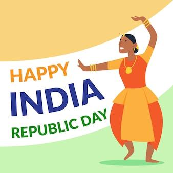 Het ontwerp van de de dagtekening van de indische republiek