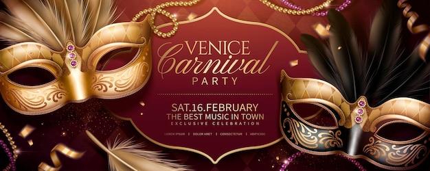 Het ontwerp van de de partijbanner van venetië carnaval met mooie maskers op de rode achtergrond van ruitbordeauxrood in 3d illustratie