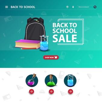 Het ontwerp van de site-interface, met het evenement terug naar school