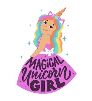 Het ontwerp voor babymeisjes het citaat magische eenhoorn meisje de belettering en prinses voor kinderen