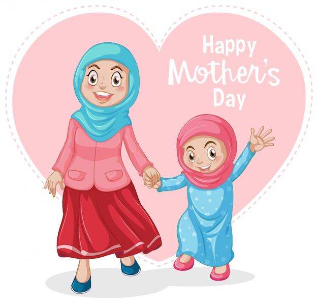 Het pictogram van de gelukkige moederdag