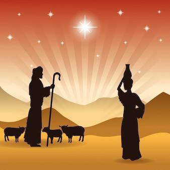 Het pictogram van de herder en zijn schaapskudde