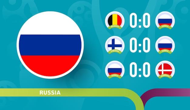 Het russische nationale team schema wedstrijden in de laatste fase van het voetbalkampioenschap 2020 Premium Vector