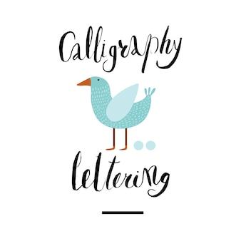 Het schrijven van kalligrafie en letters met een blauwe vogel.