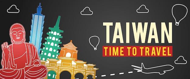Het silhouet kleurrijke stijl van het taiwan beroemde oriëntatiepunt