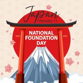 Het spandoek van de nationale stichtingsdag van japan met de berg fuji en de torii-poort