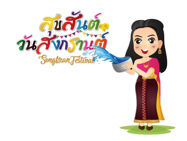 Het thaise alfabet happy songkran festival is het traditionele thaise nieuwjaar dat in april wordt gevierd
