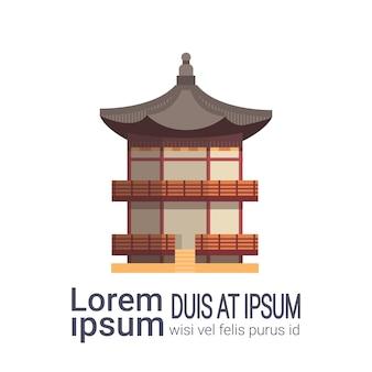 Het traditionele paleis van korea of tempeloriëntatiepunt isolated