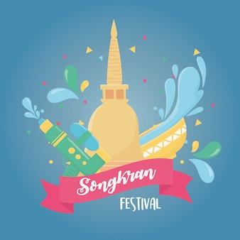 Het waterplonsen van de songkranfestival thaise viering