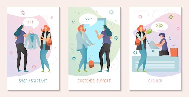 Het winkelen hulpconcept, vrouwenklantenondersteuning, mensen in manieropslag, illustratie