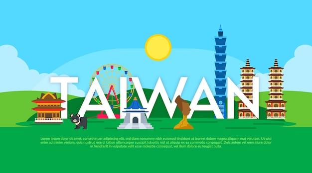 Het woord van taiwan met geïllustreerde oriëntatiepunten