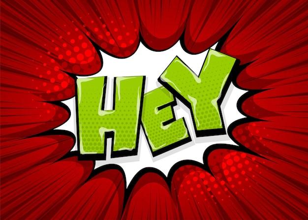 Hey hallo hallo groet wow gekleurde komische tekst collectie geluidseffecten pop-art stijl tekstballon